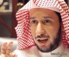 مؤسسة النقد تلزم البنوك بالدوام الموحد خلال شهر رمضان المبارك