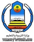 بلدية محافظة طريف تقوم بتركيب عدد من الألعاب الترفيهية