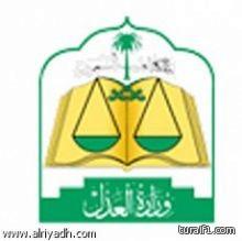 بلدية طريف تدعو المستثمرين لسداد الإيجارات المستحقة ولإستكمال إجراءات انشاء لمواقع