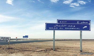 الأستاذ بدر محمد الدفاق يرزق بمولوده