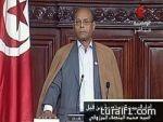 اعلان من بلدية محافظة طريف
