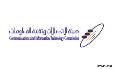 النعيمي : المملكة تسعى لتطوير صناعاتها التعدينية لتنويع قاعدتها الاقتصادية