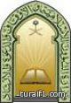 الديوان الملكي البحريني ينعي سمو الشيخ راشد بن عيسى بن سلمان آل خليفة