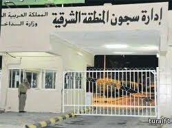 وفاة قسّ فلبيني صائماً بعد 6 أيام من إشهار إسلامه بالرياض