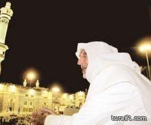 اعتمد صاحب السمو الملكي الأمير سلطان بن فهد بن عبدالعزيز الرئيس العام لرعاية الشباب