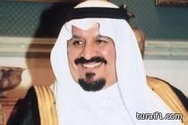 أمير مكة المكرمة يتشرف غدا بغسل الكعبة المشرفة
