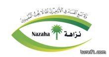 ناصر جابي يرزق بمولوده الف مبروك