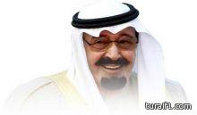 سمو أمير المنطقة يرفع التهاني بمناسبة شفاء خادم الحرمين الشريفين