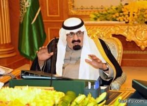 عدد من الجالية المصرية في محافظة طريف يستنكرون ما حصل في السفاره السعودية في القاهرة