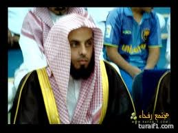 صلاة الغائب على الأمير نايف رحمه الله في عموم مساجد طريف بعد صلاة العشاء