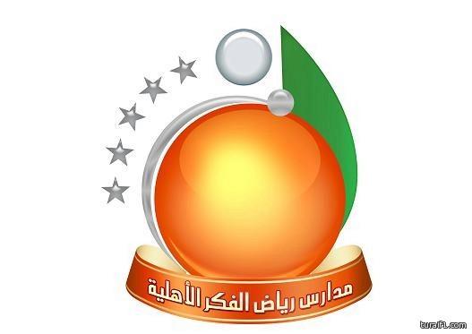 اللجنة المنظمة لمهرجان طريف السياحي تعلن عن جدول الفعاليات