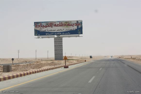 رجل أعمال كويتي يدفع20مليون لشراءالحبل الذي اعدم به صدام