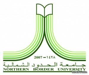 المجلس البلدي لبلدية محافظة طريف يعقد جلسته الثالثة والعشرين