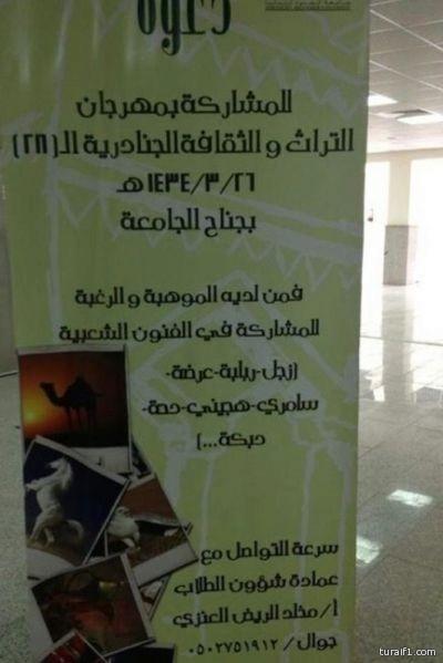 اخبارية طريف تقدم التعازي في وفاة أحمد المديني