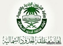 """أعلنت وزارة العدل عن رغبتها في شغل عدد من الوظائف الأمنية بمسمى """"مراقب أمن""""."""