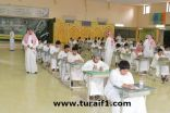 تعليم الحدود الشمالية : أكثر من 40 ألف طالب وطالبة يؤدون اختبارات الفصل الدراسي الثاني