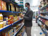 بالصور .. بلدية محافظة طريف تصادر مواد غذائية منتهية الصلاحية