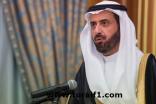 وزير الصحة يقدم اعتذارًا لأهالي الحدود الشمالية