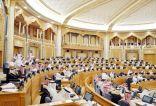 مجلس الشورى يناقش تقريري هيئتي العقار والسوق المالية وعدد من الموضوعات في جلساته الأسبوع القادم