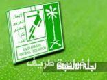 لجنة الانضباط تغرم الأهلي (150,000) ريال .. وتوقف لاعب الهلال سلمان الفرج أربع مباريات