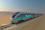 الرميح : قطار الشمال عزز حضور النقل السككي كرافد مهم للإقتصاد الوطني