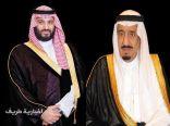 """""""اخبارية طريف"""" تهنىء القيادة الرشيدة والأمة الاسلامية بمناسبة حلول عيد الأضحى المبارك"""