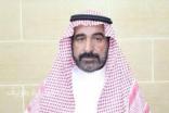 رجل الأعمال محمد شاهي الرويلي يهنىء شركة معادن : إنجاز عظيمسيكون له دور بارز في مواكبة رؤية 2030