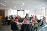 """صندوق تنمية الموارد البشرية: التحاق الدفعة الخامسة من موظفي القطاع الخاص ببرنامج أكاديمية """"هدف"""" للقيادة"""