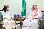 سمو الأمير فيصل بن خالد بن سلطان يستقبل طفلة متعافية من مرض السرطان