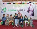 سمو الأمير فيصل بن خالد بن سلطان يدشن فعاليات اليوم العالمي للإعاقة في منطقة الحدود الشمالية