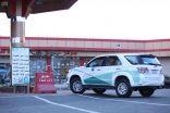 """""""التجارة"""" تنفذ جولات تفتيشية على محطات الوقود للتحقق من مطابقة أسعار المحروقات للأسعار المعلنة"""