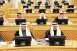 مجلس الشورى يعقد جلسته العادية الثامنة من أعمال السنة الرابعة للدورة السابعة