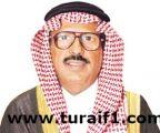 مدير جامعة الشمالية : مملكة الصمود بيت العرب والشموخ العربي رغم أنف الحاقدين