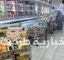 """""""التجارة والاستثمار"""" تواصل ضبط المخالفات في متاجر """"بنده"""" في عدة مناطق حول المملكة"""