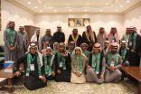 وكيل إمارة المنطقة يُدشن برنامج عيش السعودية بالشمالية