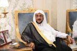 وزير الشؤون الإسلامية يصدر تعميماً بعدم إقامة صلاة العيد في الجوامع والمصليات