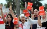 تونس تبدأ أول خطوات إسقاط النظام