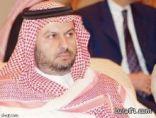 تعرض الأمير عبدالله بن مساعد بن عبدالعزيز عضو شرف نادي الهلال إلى إصابة عنيفة في الركبة أدت إلى تعرضه للكسر