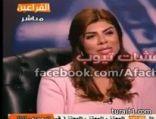 بالفيديو..ممثلة مصرية:ربنا لن يحاسبني على لبس المايوه..لأن ربنا قال: لاينظر لاشكالكم ولا لصوركم!
