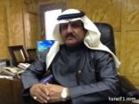محمد الوراد الرويلي مساعداً لمدير جمرك الحديثة