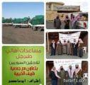 بالصور جمعية طريف الخيرية تستقبل تبرعات أهالي طبرجل للأشقاء السوريين