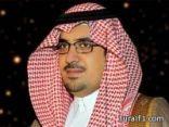 نواف بن فيصل يأمر بتأجيل انتخابات رئاسة اتحاد جدة واستمرار عمل لجنة التفتيش 60 يوماً