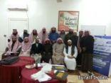 جمعية تحفيظ القرآن بطريف تقيم دورة بعنوان تأسيس الطلاب في الحلقات القرآنية
