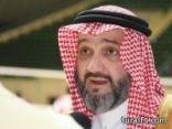 خالد بن طلال: توجُّه لصرف مخصصات الأسرة المالكة من وقف خاص بهم
