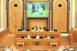 «الشورى» يوافق على مشروع نظام «التبرع بالأعضاء البشرية»