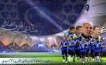 الهلال يقلبها على الجزيرة الإماراتي 3-2