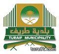 بلدية طريف تنهي مشكلة تجمع مياه الامطار امام مدرسة ابن سيناء