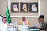 سمو الأمير فيصل بن خالد بن سلطان يرأس اجتماع القطاعات الأمنية الأعضاء في لجنة الحج