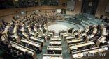 مجلس النواب الأردني يصوت بالأغلبية على طرد السفير الإسرائيلي من عمان