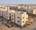 طرح مساكن تبدأ بسعر 500 ألف ريال للمنافسة في غضون 6 أشهر
